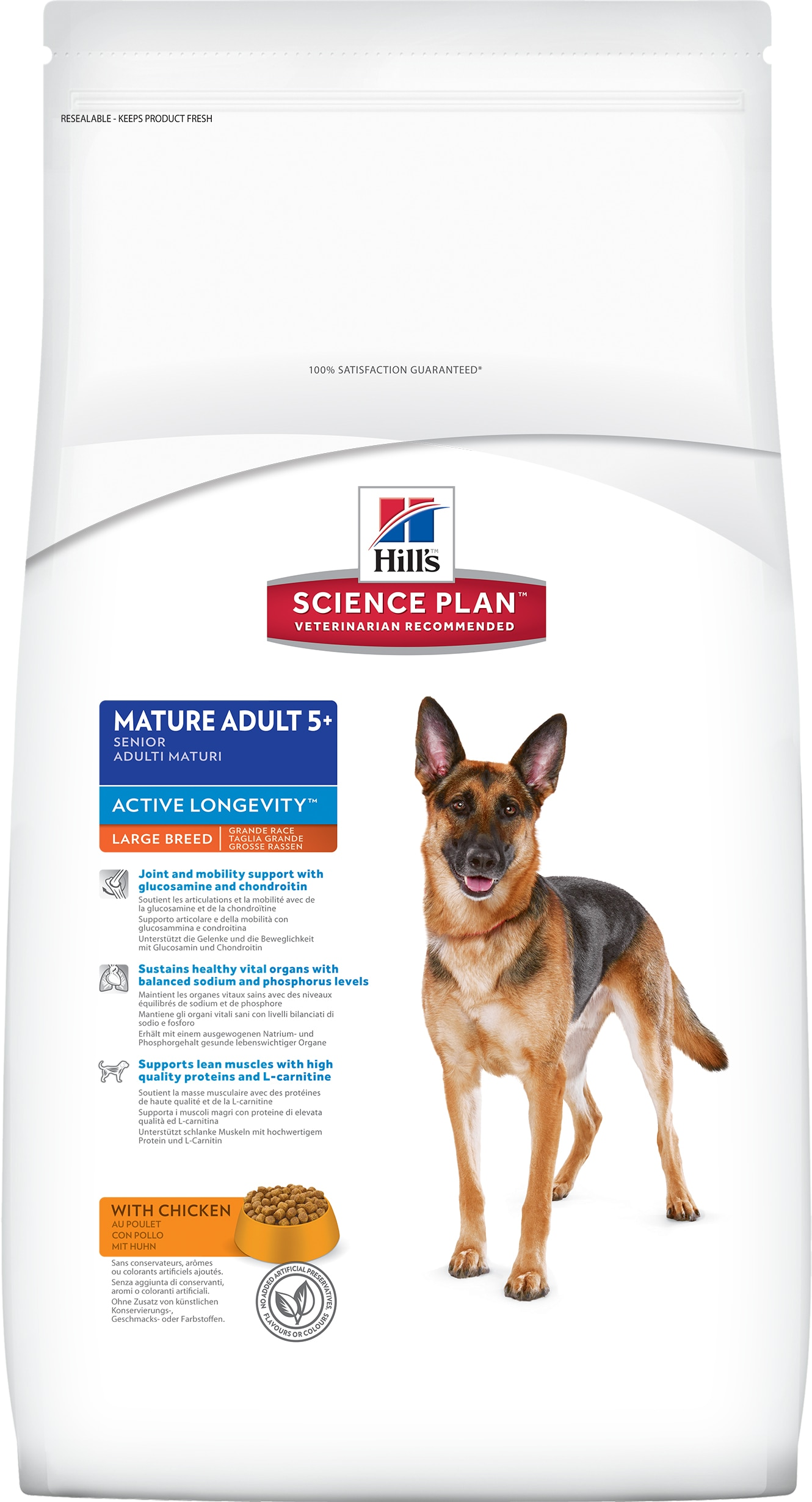 sp-canine-science-plan-mature-adult-5-plus-active-longevity-large-breed-with-chicken-dry